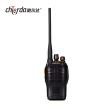 200D Chierda IP66 Waterproof DMR China Two Way Digital Radio