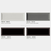 Grey and black color Bevel range Subway tile 100*300mm