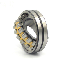 NU 1026 M Cylindrical roller bearing