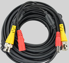 Premade RG59 BNC+POWER DC Cable