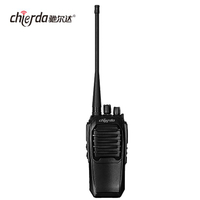 CD-K16 Security Guard Equipment Most Powerful 8 Watts Long Distance Walkie Talkie