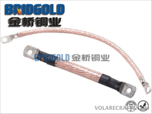 Copper Stranded Connectors with Insulation