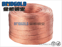 Single Wire Diameter: 0.20mm (AWG 32)