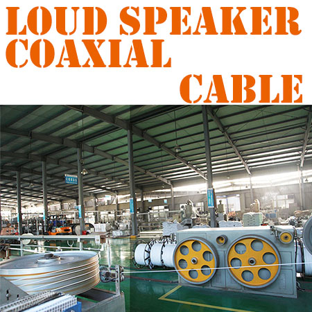 loud speaker cable RG RG CABLE factory cat5e cat6 4.jpg