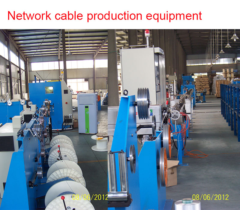 Network cable production equipment 3