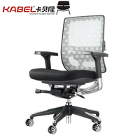 4 Different Types of Office Chairs for Work