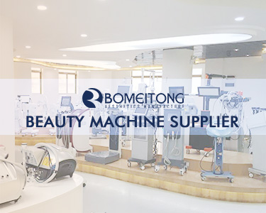 Bomeitong beauty machine
